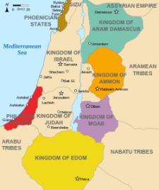 250px-Kingdoms_around_Israel_830_map.svg